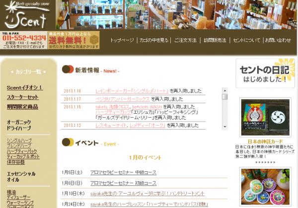 2013-01-18_15h02_04