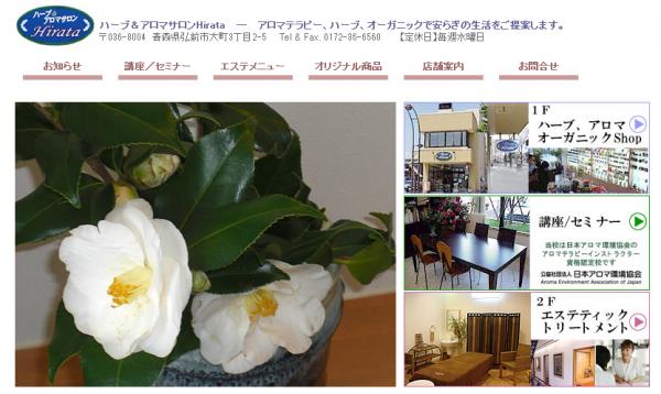 2013-03-07_10h36_37