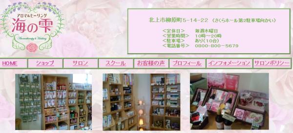 2013-03-07_13h58_34
