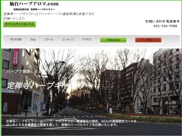2013-03-07_14h32_21
