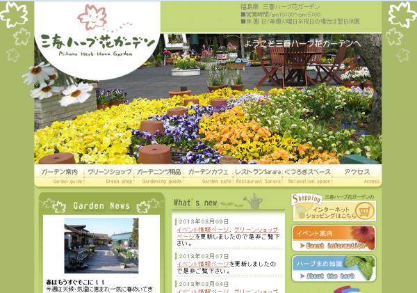 2013-03-12_10h38_43