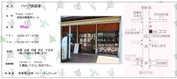 2013-03-12_12h42_25
