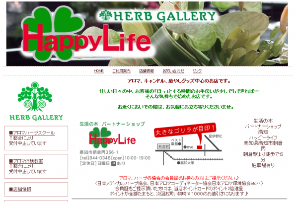 2013-04-06_10h29_34